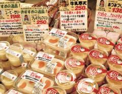 菓子・日配部門