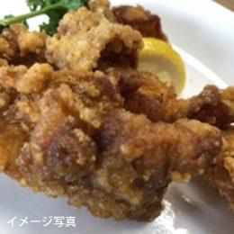 健味鶏の鶏唐揚げ各種