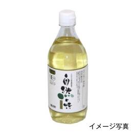 国産有機米の純米酢