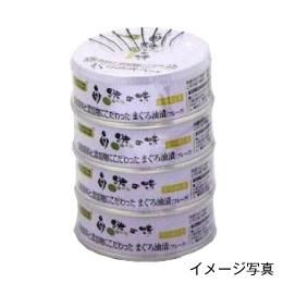 遺伝子組換原料を全く使わない鮪油漬 缶詰