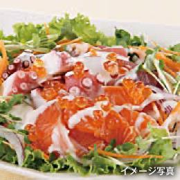 海鮮サラダ各種