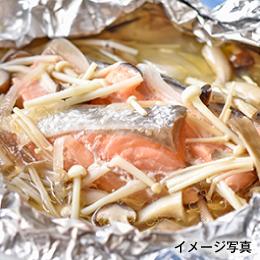 魚のホイル焼き各種
