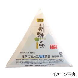 経木で包んだ塩味納豆(静岡県産大豆)