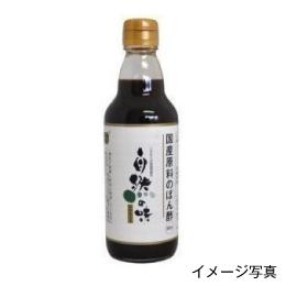 国産原料のポン酢