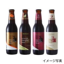 チョコビール各種