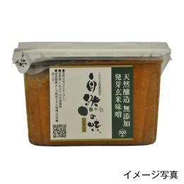 発芽玄米味噌