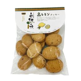 島レモンクッキー
