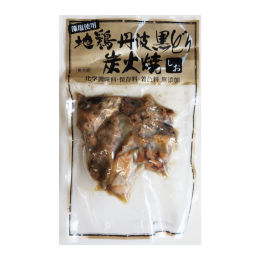 地鶏丹波黒どり炭火焼塩味