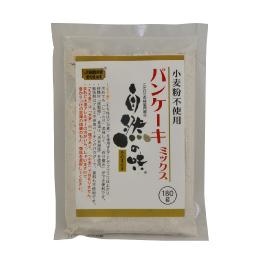 小麦粉不使用のパンケーキミックス