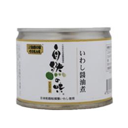 いわし醤油煮缶