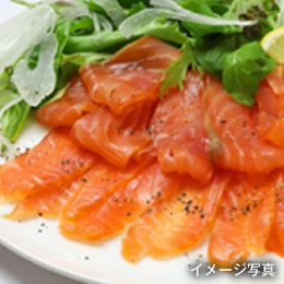 秋鮭スモークサーモン