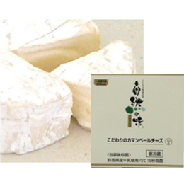 こだわりのカマンベールチーズ
